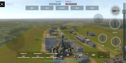 Panzer War apktram screenshots 5