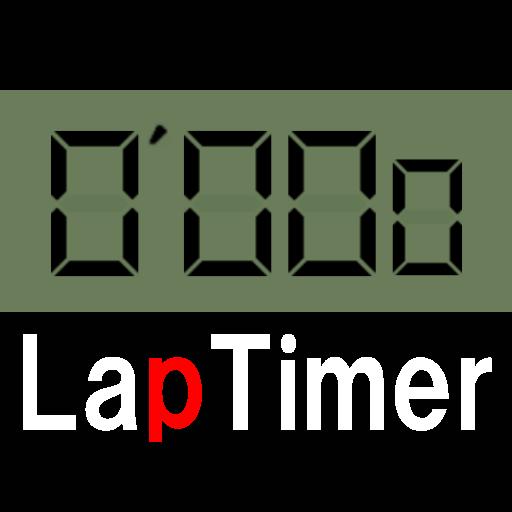 ラップタイマー Pro 工具 App LOGO-硬是要APP