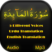 Surah Maida Audio Mp3 offline