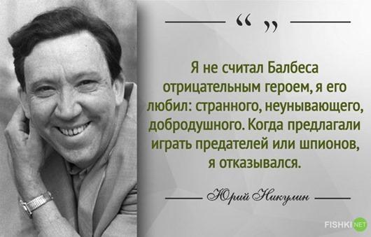 Yuri Vladimirovich Nikulin 17