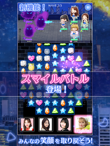 TWICE -GO! GO! Fightinu2019-  screenshots 4