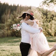 Wedding photographer Yuliya Vlasenko (VlasenkoYulia). Photo of 09.05.2018