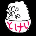 ごはんどけい icon