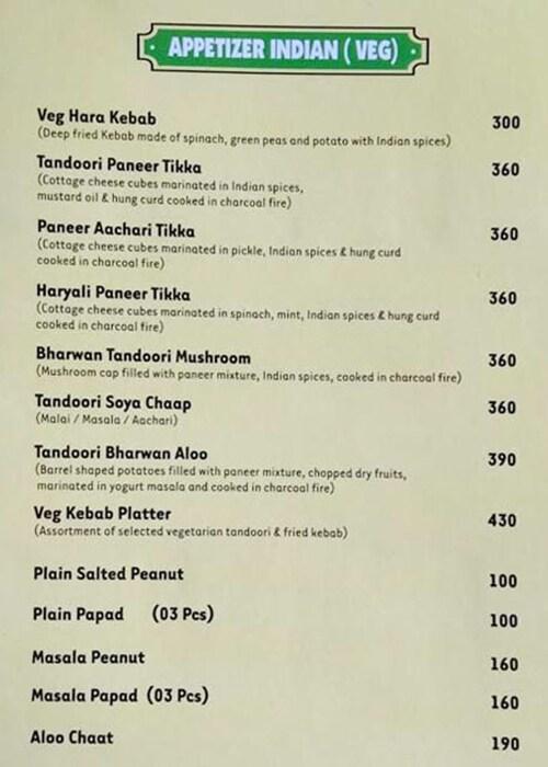Prime Street Cafe menu 7