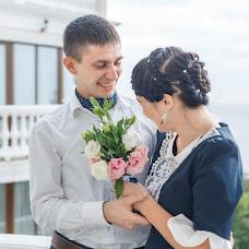 Wedding photographer Ekaterina Pereslavceva (katyasmile). Photo of 26.01.2016