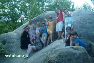 Photo: 2012 р. - літній табір