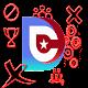 Dahi Bilgi Yarışması Download for PC Windows 10/8/7