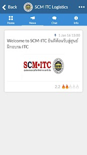 SCM ITC INSTITUTE - náhled