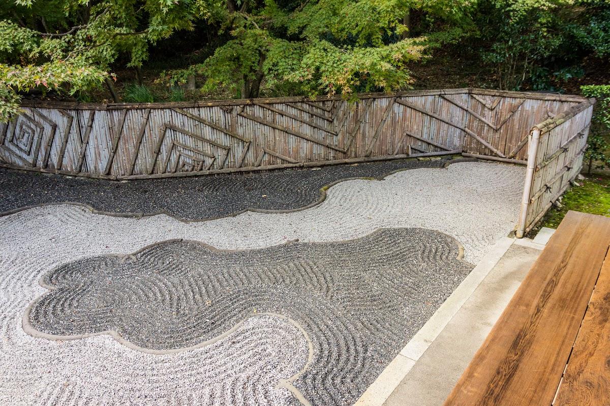 ryoginan tofukuji kyoto japan karesansui