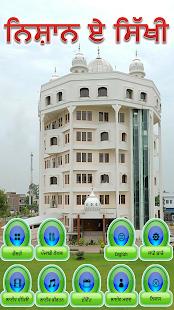 Nishan e Sikhi - náhled