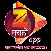 App Zee Marathi APK for Windows Phone