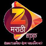 Zee Marathi Icon