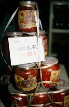 Photo: 10985 上海/デパート/乳腐