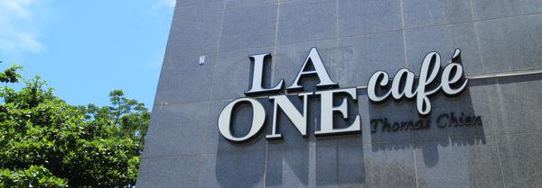 LA ONE cafe,軟科與輕軌的交會美味