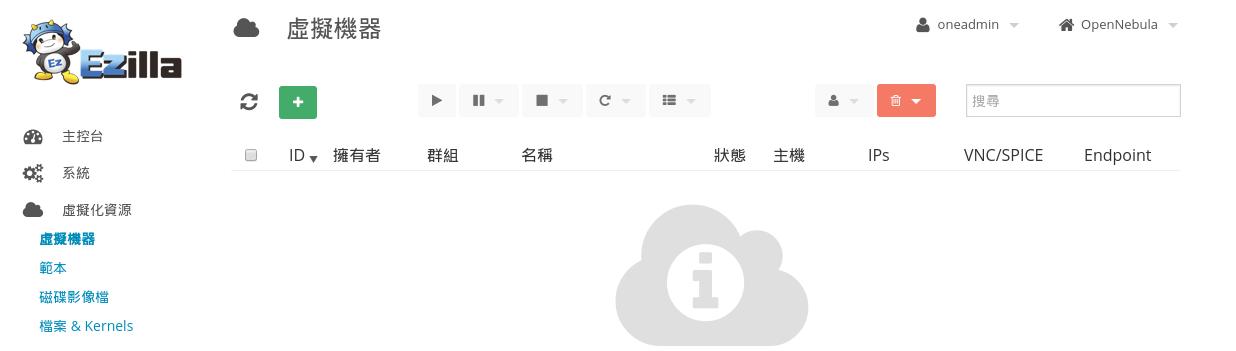 2014-11-20 21:01:49 的螢幕擷圖.png