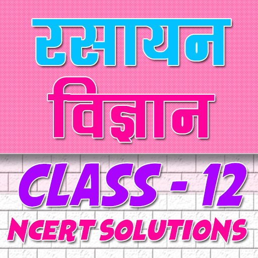 12th class chemistry solution in hindi Part-1 - Apps on
