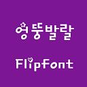 YDUngddoong™ Korean Flipfont APK