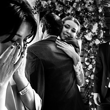 Wedding photographer Dmitriy Feofanov (AMDstudio). Photo of 05.02.2018