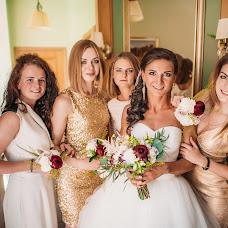Wedding photographer Sergey Danilin (DanilinFoto). Photo of 04.02.2016