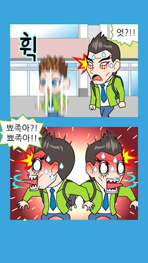 玩免費漫畫APP|下載Zzang爆笑漫畵19 app不用錢|硬是要APP