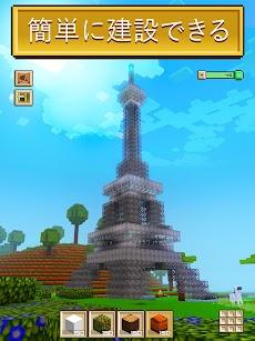 ブロック・クラフト 無料街づくりシミュレーションゲームのおすすめ画像2