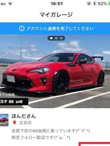 86  zn6 GT E型のカスタム事例画像 ほんださんさんの2018年09月01日16:10の投稿