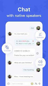 HelloTalk -Chat, Speak & Learn Languages for Free 4.0.0 (VIP)