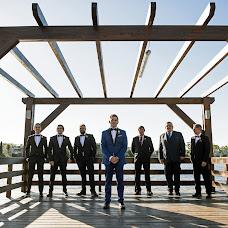 Wedding photographer Ronchi Peña (ronchipe). Photo of 30.05.2018