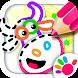 songoldmacdonald - Androidアプリ