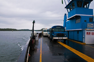 Photo: To get to Prince Rupert from the airport, one must take the ferry