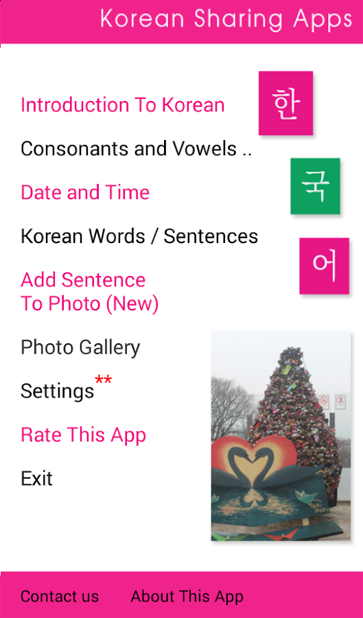 Korean Sharing App