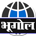 Geography GK in Hindi icon