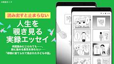 マンガebookjapan - 無料の漫画を毎日読もう!のおすすめ画像5