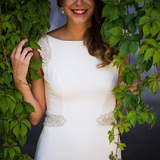 Wedding photographer Ruth Maral (RuthMaral). Photo of 07.12.2017