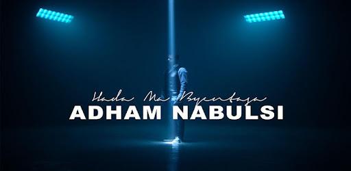 Adham Nabulsi - Haddad Benetti (without internet) 2019