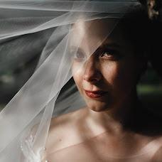 Wedding photographer Vladimir Luzin (Satir). Photo of 10.09.2018