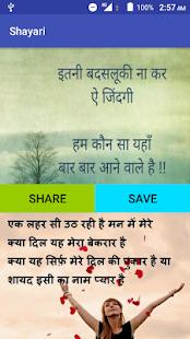 Hindi Shayari Machine - náhled