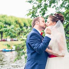 Wedding photographer Aleksandra Kudrina (girlweb). Photo of 02.08.2015
