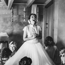 Wedding photographer Konstantin Gribov (kgribov). Photo of 02.12.2016