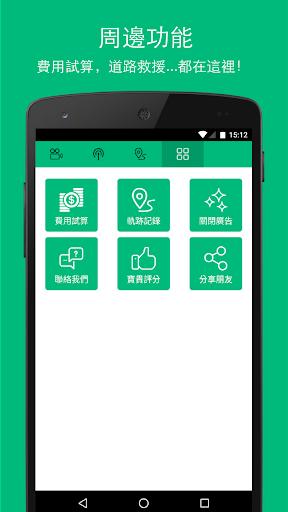 遊戲必備免費app推薦 KNY高速公路 即時影像、ETC試算、行車軌跡記錄線上免付費app下載 3C達人阿輝的APP