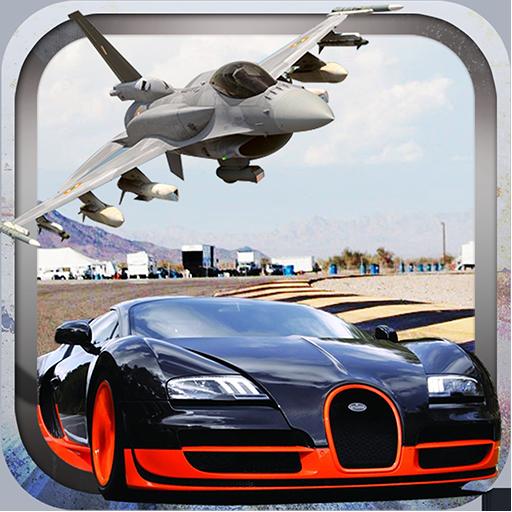 赛车游戏のブガッティ・レースVS F16戦闘機 LOGO-記事Game