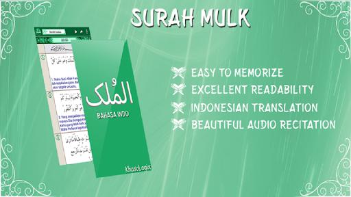Surah Al-Mulk Indo
