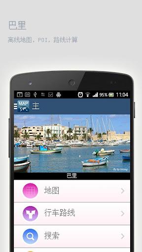 【iOS APP】Photo Transfer 影片、照片無線傳送軟體