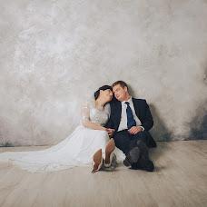 Nhiếp ảnh gia ảnh cưới Sergey Khokhlov (serjphoto82). Ảnh của 12.05.2019