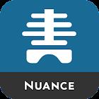 PowerScribe 360 Radiologist icon
