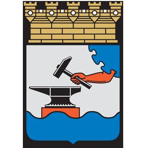 Skiftingehus