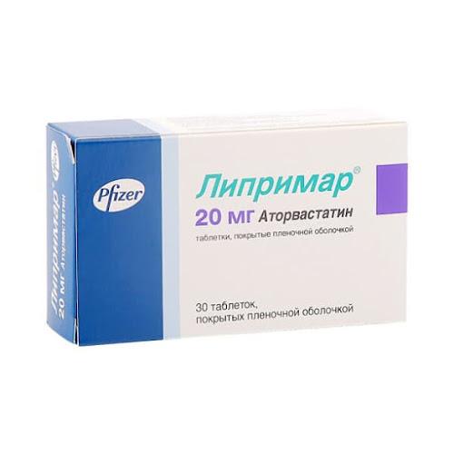 Липримар таб.п/о 20мг №30
