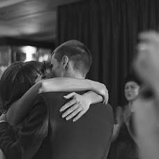 Wedding photographer Aleksandr Kotylo (AlexKot). Photo of 08.03.2017