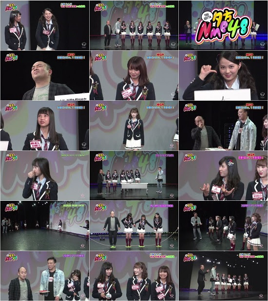 (TV-Variety)(720p) 夕方 You Gotta NMB48 ep30 ep31 ep32 & You'll got NMB48 ep03