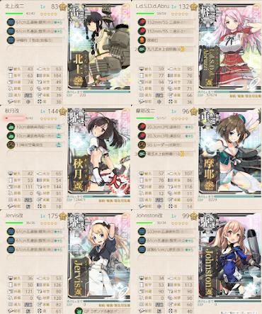 21春 E4-3編成